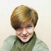 Меркелене Александра Евгеньевна